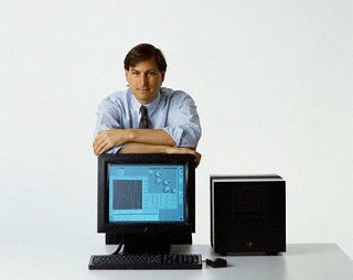 NeXT Computer Cube con Steve Jobs